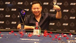 ept prague main event winner jasper meijer 4