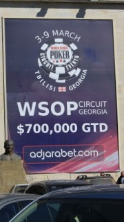 wsopc georgiapromo 2