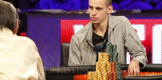 "Phil ""USCphildo"" Collins: 2011 WSOP November Nine"